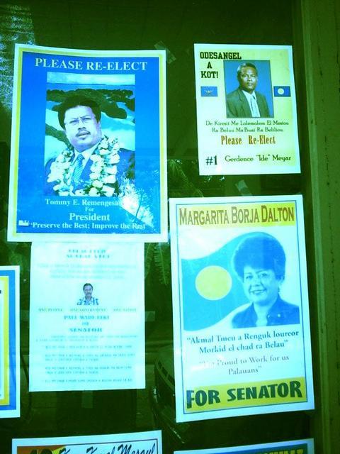 Election_2004_1